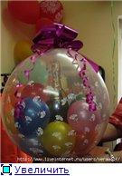 Упаковка (оформление) подарков 5d2244ea010bt