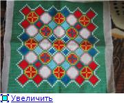 PIFа на Радуге Рукоделий - Страница 4 34438e6a7ad9t