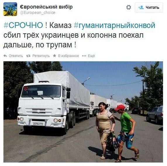 Новости устами украинских СМИ - Страница 42 7d9aade0c867