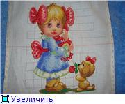 Приятно познакомится))))))))) 7e475a9f6ea1t