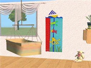 Комнаты для младенцев и тодлеров - Страница 3 Bbada9ad67ff