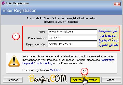 ادخل عالم الانتاج والاخراج من برامج نت ProShow Gold 4.1 957d7b460959