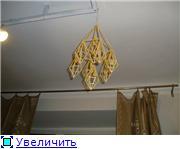 Выставка мастеров Запорожского края. Ed5122ab3c12t