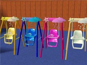 Различные объекты для детей - Страница 2 0a0713651743
