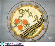 Идеи оформления блюд - Страница 2 337e172a7166t