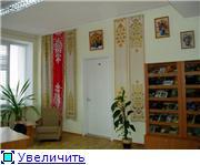 Выставка мастеров Запорожского края. Ba64905a5da7t