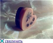 Домашнее мыло из основы - Страница 5 5695c17750f4t