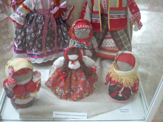 Выставки в Магнитогорске 15e6f6e3133c