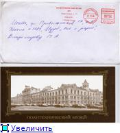 Государственный Политехнический музей. Eebb16ee90d1t