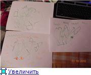 """Странные """"рисунки"""" 2695f769dbf5t"""
