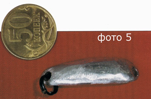 Алюминиевые приманки для подледной ловли 62d4bce1497d