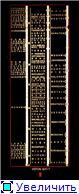 """1940-41 год. Радиоприемник """"VEFON M617"""". (VEF). 0881e5a114c1t"""
