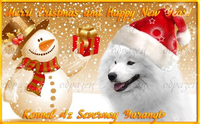 С Новым годом открыточки. 9e64aeb51f6a