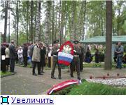 """2 сентября 2011 года в Мемориальном комплексе """"Медное"""" E9e9a6f43e2at"""