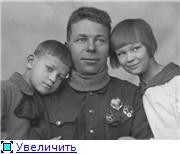 Ордена Советских Республик. - Страница 2 67853e5a2332t