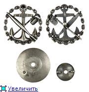 Нагрудные знаки Императорской России 9c6d603811bbt