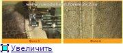 Планки, застежки, карманы и  горловины 32c1faff0c2et