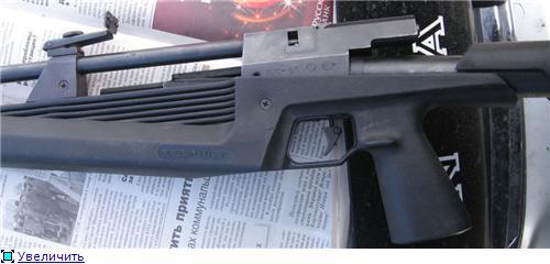 Куплю старое пневматическое оружие Спорт,ПСР,ПСРМ,ИЖ-22,38 и др. 7472401b93ddt