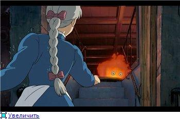Ходячий замок / Движущийся замок Хаула / Howl's Moving Castle / Howl no Ugoku Shiro / ハウルの動く城 (2004 г. Полнометражный) - Страница 2 Ad11532cd006t