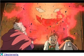 Ходячий замок / Движущийся замок Хаула / Howl's Moving Castle / Howl no Ugoku Shiro / ハウルの動く城 (2004 г. Полнометражный) - Страница 2 D89acca2e11ft