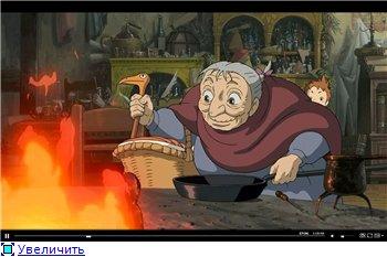 Ходячий замок / Движущийся замок Хаула / Howl's Moving Castle / Howl no Ugoku Shiro / ハウルの動く城 (2004 г. Полнометражный) 9ea1ada58637t