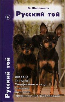 Интернет-зоомагазин Red Dog: только качественные товары для  - Страница 3 F6ab4180a96a