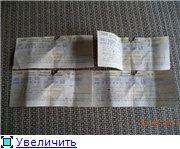 Сашенька Приходько - Страница 2 36d903ca6c50t