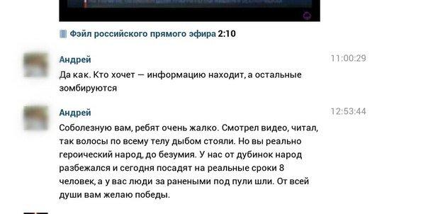 На Украине опять бунт 2 - Страница 33 37277c3e2af0