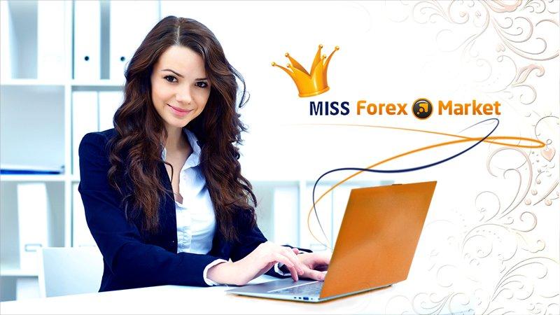 Новости, акции, конкурсы компании Forex-Market! Ab31341b718f