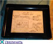"""Радиоприемник """"Новь"""". 8ebc4961bde3t"""