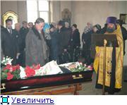 Похороны кавалера Золотого креста Заслуги Юрия Шаркова 3799ca5e92bdt