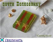 CherrySoap - вишнёвые мЫльца =))) 38f33651f71at