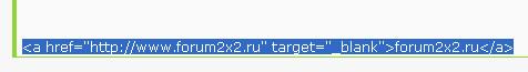 кнопка forum2x2.ru C820bc9889b4