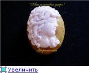 Украиночкины хвастушки  - Страница 2 1f211a41ad46t