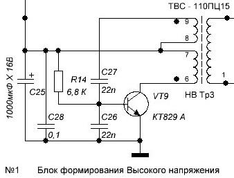 Раздел для самостоятельной сборки генератора.(схемы, чертежи, описания работы) - Страница 2 A55bcacdb1d2