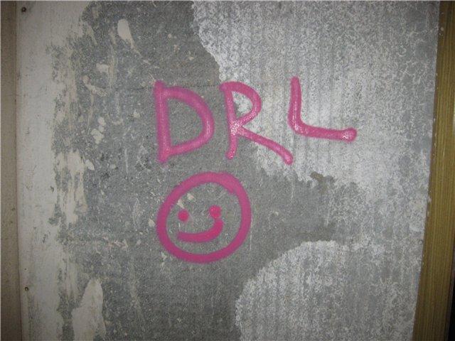 DRL 100 «Как важно быть счастливым» (лига Лайт) 80f8a67dc29f