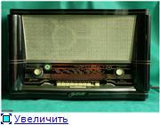 Радиоприемник Фестиваль. 5e7d099156f0t