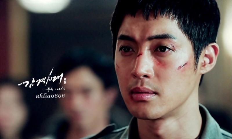 ❄Ледыш❄ Ким Хен  Джун / Kim Hyun Joong  - Страница 2 49dd54328812
