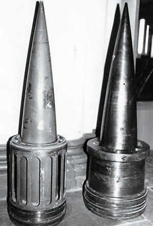 76-мм бронебойно-трассирующий подкалиберный снаряд Dc94b8397cde