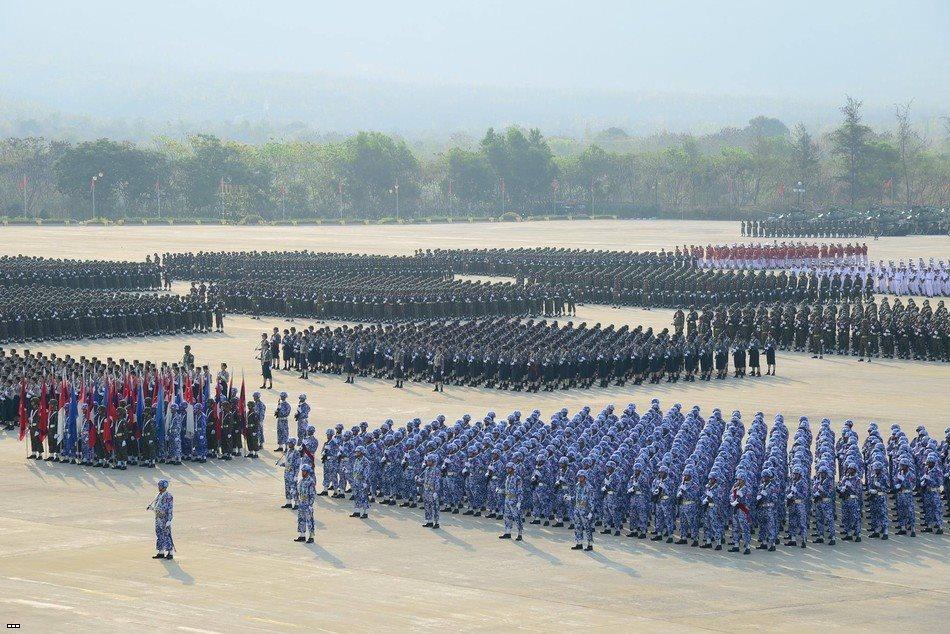 Myanmar Armed Forces De46a7d272c2