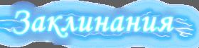 Книга знаний Вольфгара 2b743361841b