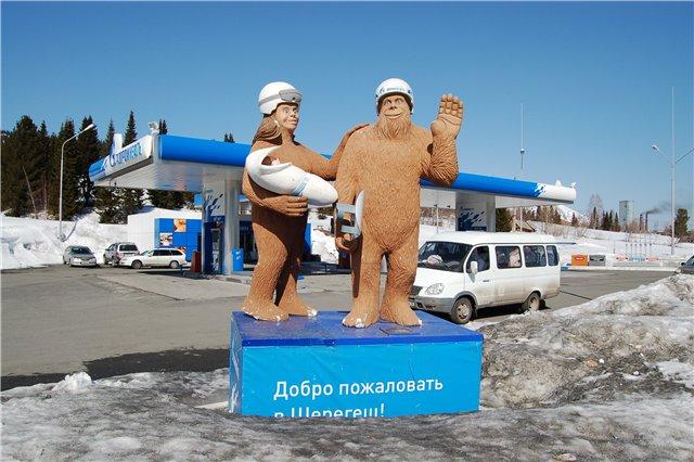 Горная Шория. Кемеровская область. E9bdb825015b