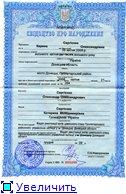 Карина Сергиенко 4ee3388b48d9t