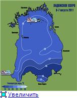 Прогноз погоды и температуры воды на Финском заливе и Ладожском озере на период 5 - 7 августа 2011 года  1f89f902b02dt