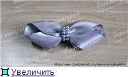 Резинки, заколки, украшения для волос F574fa8dae96t