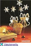 Идеи для  Нового года - Страница 2 Ba2263944f9et