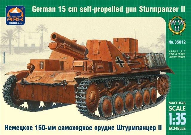 15 cm sIG auf Fahrgestell Pz II или Sturmpanzer II, 1/35, (ARK 35012) 71e220ee309b