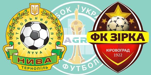 Чемпионат Украины по футболу 2012/2013 2ab86f963964