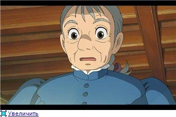 Ходячий замок / Движущийся замок Хаула / Howl's Moving Castle / Howl no Ugoku Shiro / ハウルの動く城 (2004 г. Полнометражный) - Страница 2 D07a03994641t