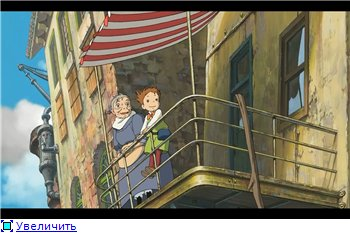 Ходячий замок / Движущийся замок Хаула / Howl's Moving Castle / Howl no Ugoku Shiro / ハウルの動く城 (2004 г. Полнометражный) 229767b347bdt